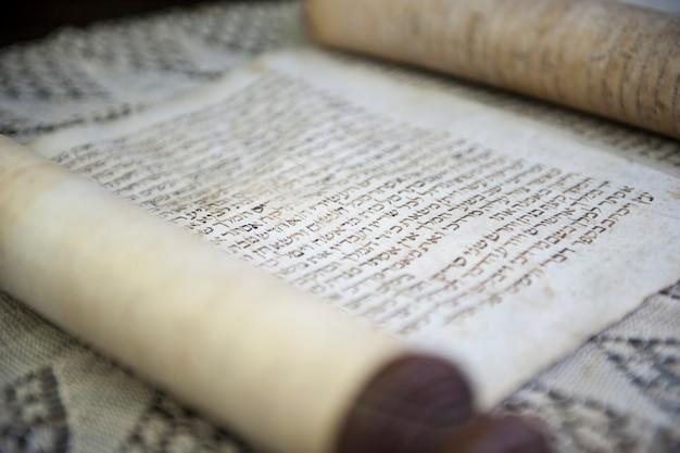 Jüdischer papyrus