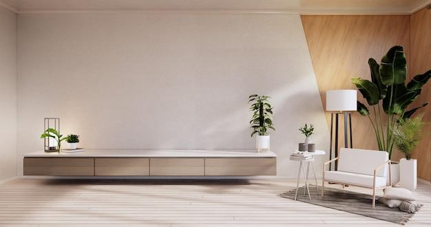 Kabinett, sessel, pflanzen und dekoration auf weißer zimmerwand holzdesign.3d-rendering