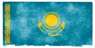 Kasachstan grunge flag