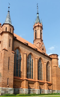 Katholische kirche der jungfrau maria.