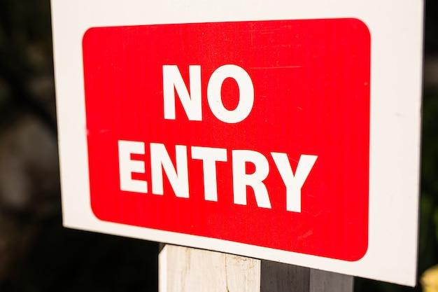 Keine einfahrt verkehrszeichen