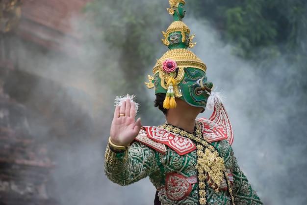 Khon mask traditioneller thailändischer drachetanz