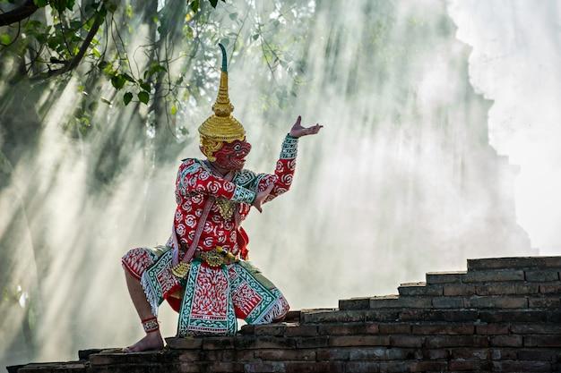 Khon thai traditionelle tanzvorstellung
