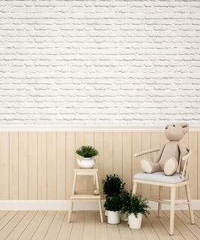 Kinderzimmer oder wohnbereich in der kindertagesstätte oder in der wohnung - wiedergabe 3d