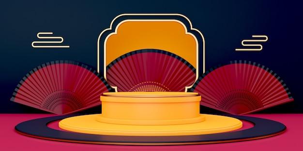 Kino-rendering der zusammenfassung mit gelbem podium und rotem fächer für display-modell