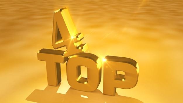 Kino-rendering von abstrakten goldmedaillen aus den top 4
