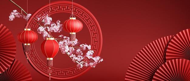 Kirschblüten-chinesische laterne und roter pfannenhintergrund für die produktpräsentation 3d-rendering