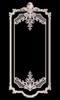 Klassischer weißer rahmen mit verzierungsdekor lokalisiert auf schwarzem hintergrund. digitale illustration. 3d-rendering