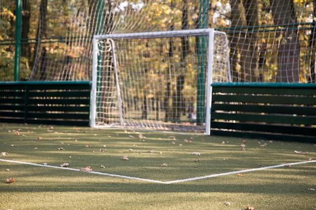 Kleines fußballfeld