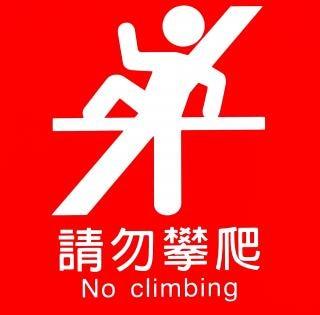 Klettern keine zeichen