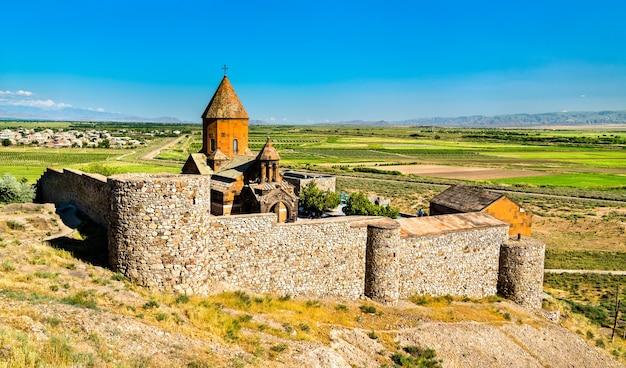 Kloster khor virap in armenien