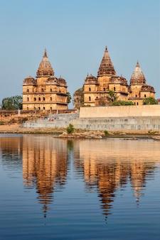 Königliche ehrenmal von orchha madhya pradesh indien in