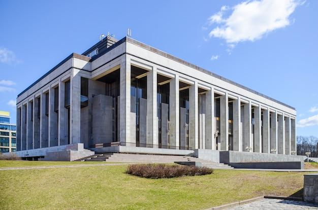 Kommunale dienste durchgeführt restaurierung des palastes der republik.