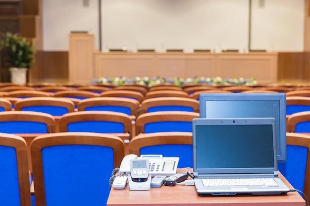 Konferenzsaal