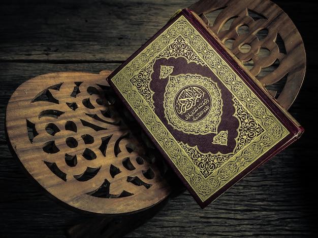 Koranheiliges buch der muslime