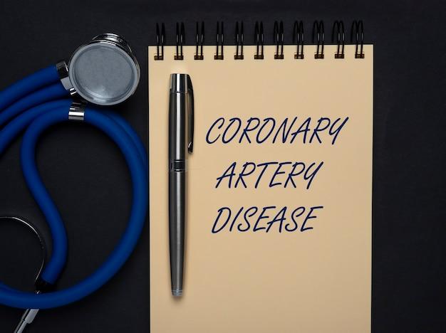 Koronare herzkrankheit. herzgesundheit und -pflege.
