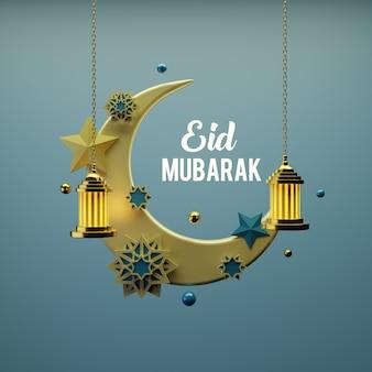 Kreatives designkonzept der islamischen feier von eid al fitr. premium-foto