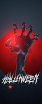 Kreatives halloween-banner. halloween schriftzug und zombie hand auf einem dunklen