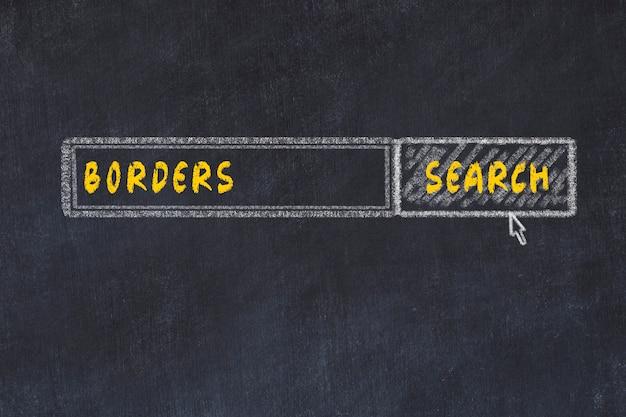 Kreidebrettskizze der suchmaschine. konzept der suche nach grenzen