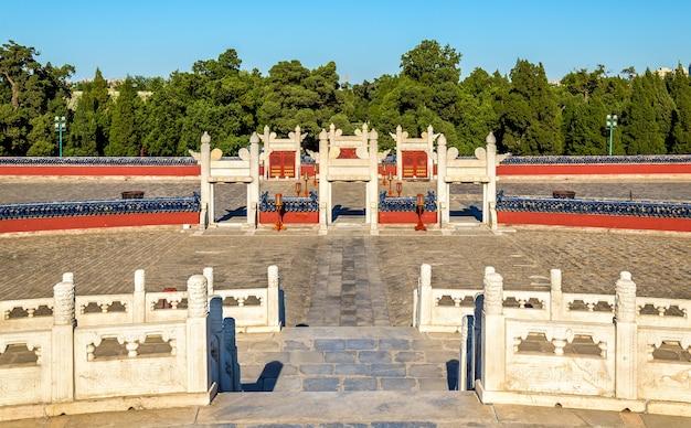 Kreisförmiger hügelaltar am himmelstempel in peking. unesco-weltkulturerbe in china