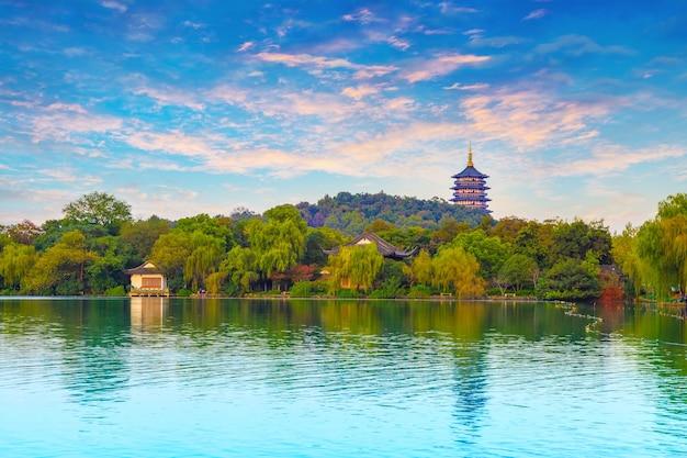 Landschaft boot brücke china chinesische architektur