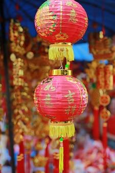 Laterne und neujahr - chinesische rote laterne, für den frühling