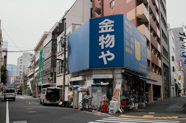Leere straßen in japan
