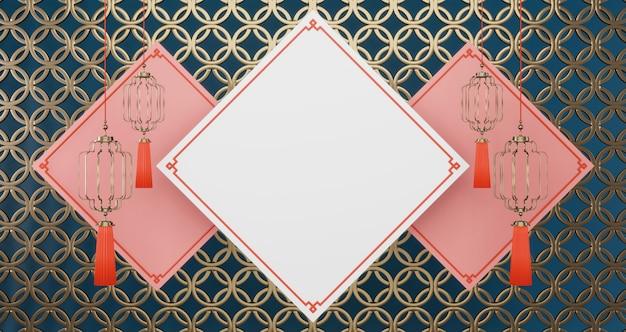 Leerer hintergrund der rosa quadrate für gegenwärtiges produkt mit goldenen lampen auf grünem kreishintergrund, luxus-minimalist