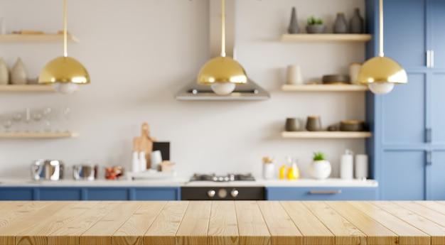 Leerer holztisch und unscharfer weißer wandhintergrund der küche / holztischplatte auf unscharfer küchentheke.