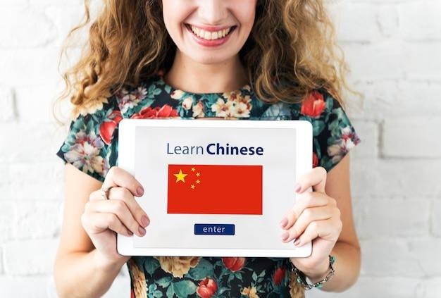 Lerne die chinesische sprache online-bildungskonzept