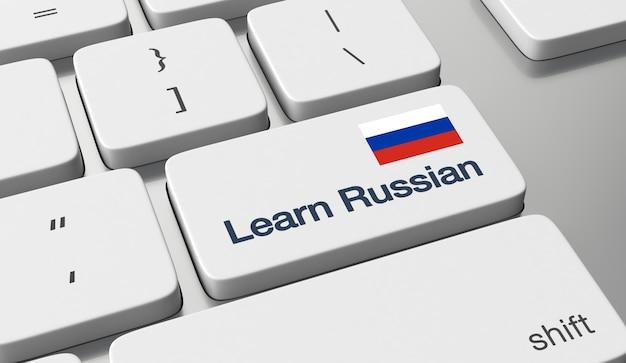 Lerne russisch online