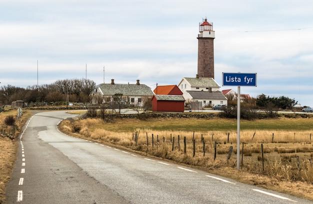 Lista fyr, lista leuchtturm in vest-agder norwegen