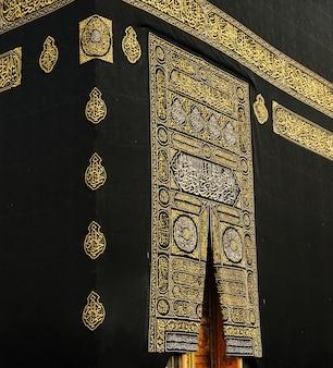 Makkah kaaba door mit versen aus dem qoran heiligen buch in gold