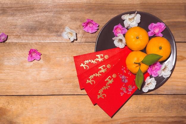 Mandarinen und lunar new year mit text
