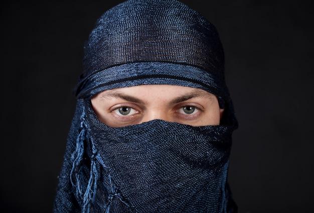 Mann menschen augen kultur arabisches
