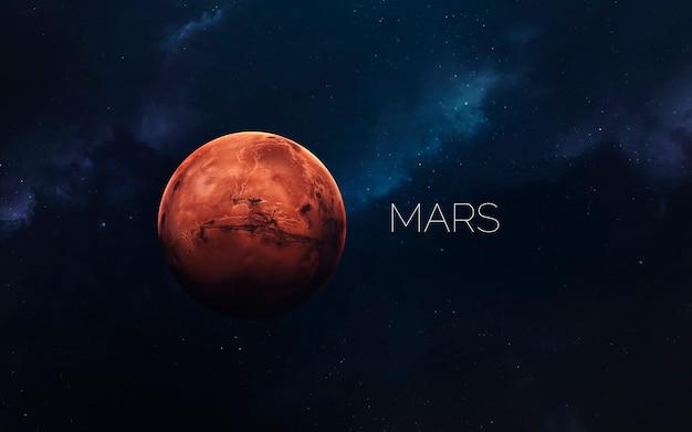 Mars im weltraum