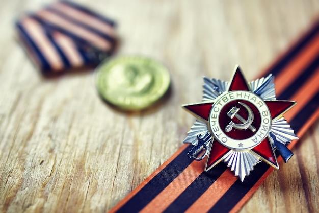 Medaille und der orden des weltkriegs udssr