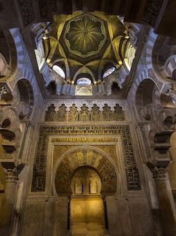 Mihrab der moscheekathedrale von cordoba