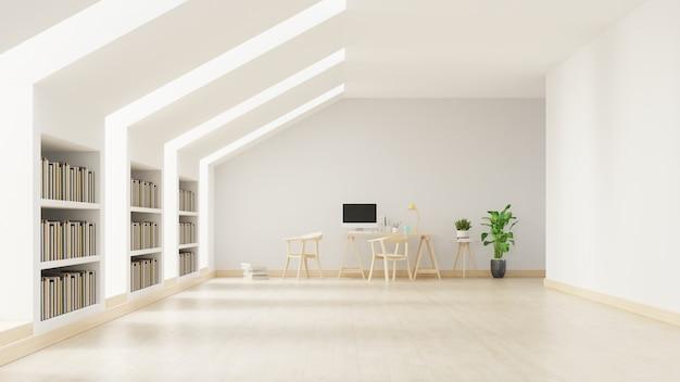 Moderne bibliothek mit individuellem arbeitsbereich mit stuhl.