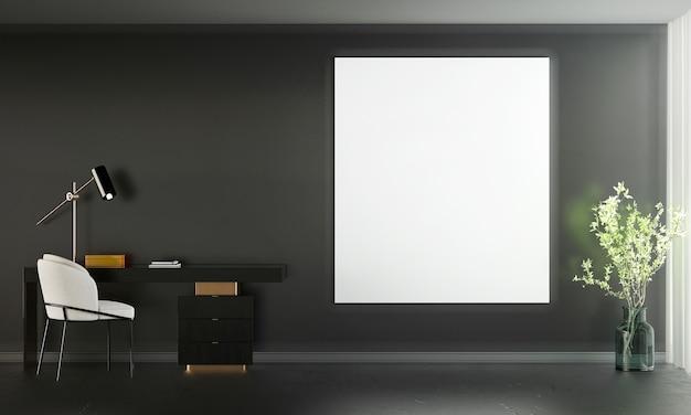 Moderne wohn- und dekorationsmöbel und innenarchitektur von arbeitsraum und wohnzimmer und leere leinwand schwarze wand textur hintergrund 3d-rendering