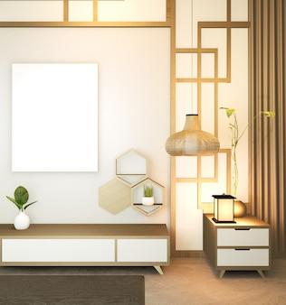 Moderner leerer raum, minimalistisches design im japanischen stil.