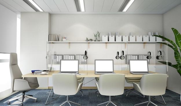 Modernes innendesign für tagungsräume
