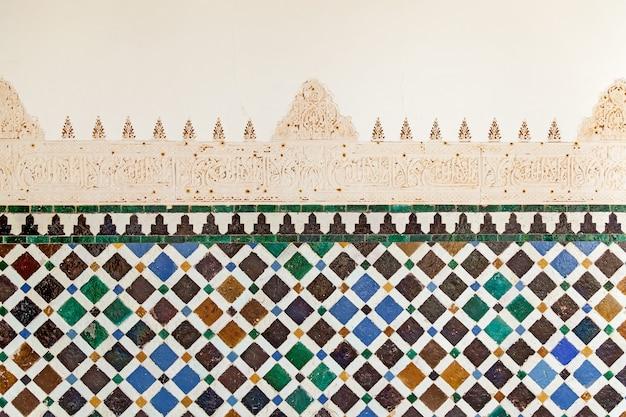 Mosaik-wandpaneele mit ornament, panel, wandbild, mosaik, wand, wandmontage
