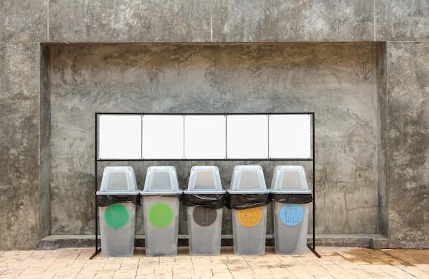 Mülltonnen zur mülltrennung