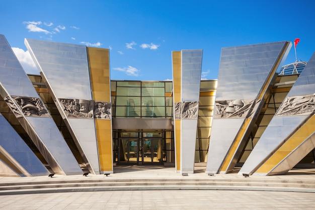 Museum des großen vaterländischen krieges