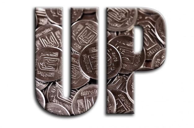 Nach oben. die inschrift hat eine textur von ukrainischen münzen