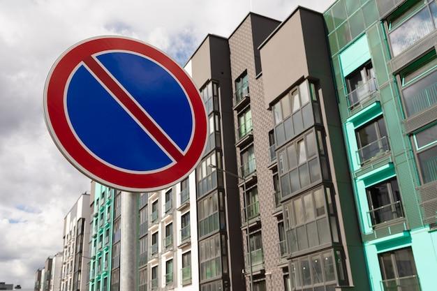 Nahaufnahme des europäischen straßenschildes kein parkplatz