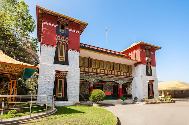 Namgyal tibetology institute