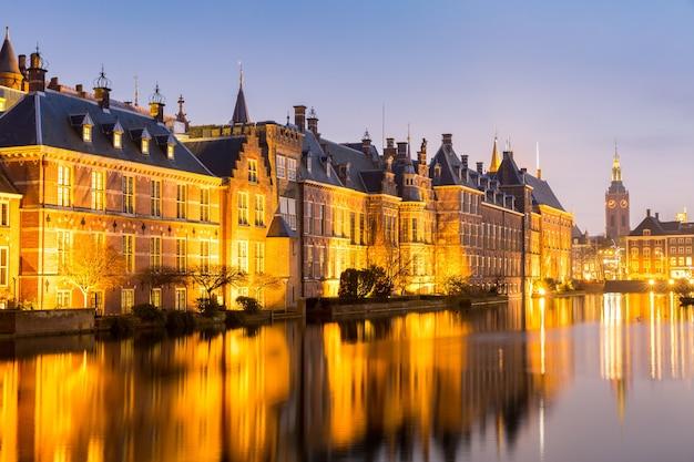 Natherlands parlament haag