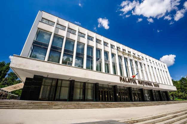 Nationaler palast in chisinau, moldau